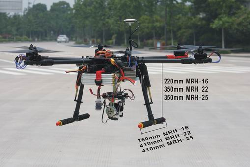 JTM Multicopter