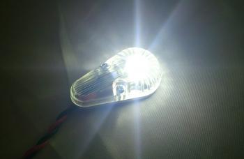 4W Profillicht 24mm, WEISS