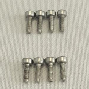 Zylinderschrauben (8 Stück)